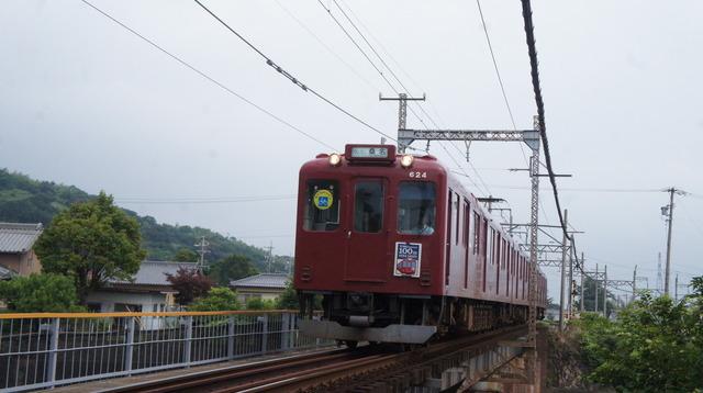 DSC00052.JPG