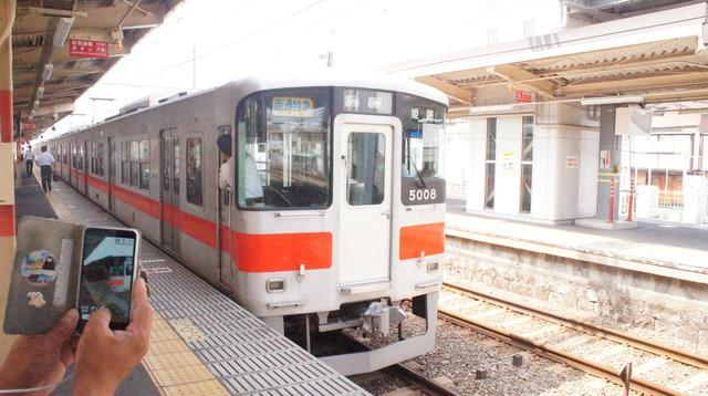 DSC00087.JPG