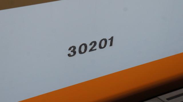 DSC00108.JPG