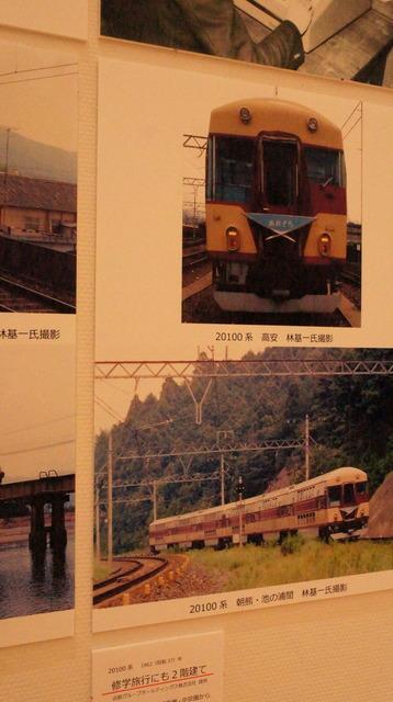 DSC00123.JPG