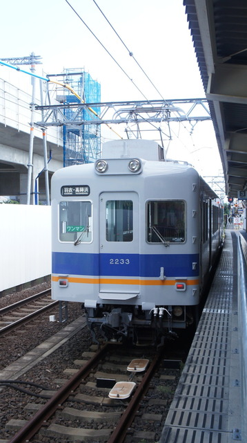 DSC00136.JPG