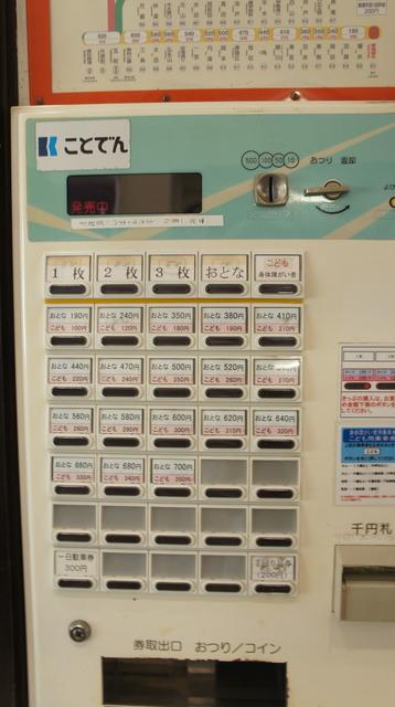 DSC00147.JPG