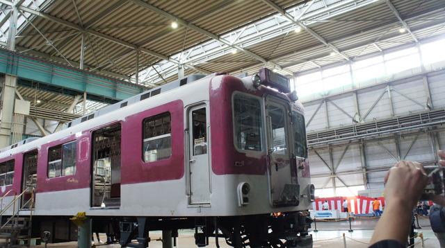 DSC00183.JPG