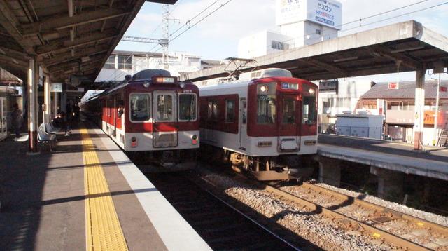 DSC00211.JPG