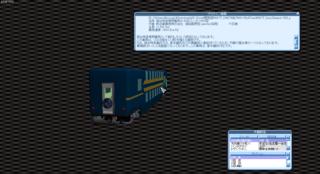 RailSim2k-RTN 2019-10-03 22-54-51.png