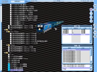 RailSim2k-RTN 2019-10-06 20-46-55.png