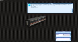 RailSim2k-RTN 2019-10-07 22-38-57.png