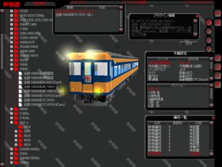 RailSim2k 2016-06-22 08-31-09.png