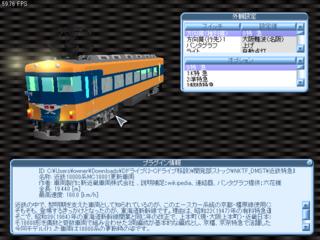 RailSim2k 2018-08-04 09-38-09.png