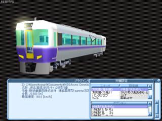 RailSim2k 2020-04-18 10-59-11.png