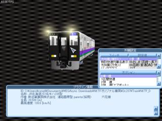 RailSim2k 2020-08-16 20-47-22.png