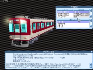 RailSim2k 2020-10-04 15-29-31.png