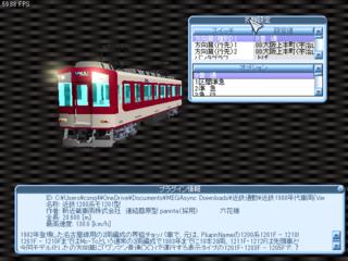 RailSim2k 2020-10-10 11-30-16.png