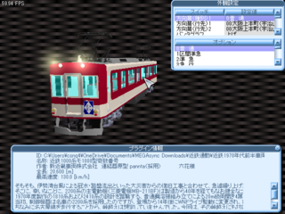 RailSim2k 2020-10-25 12-09-04.png