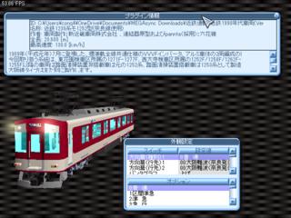 RailSim2k 2020-10-25 12-14-29.png