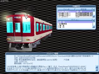 RailSim2k 2020-10-31 09-38-09.png