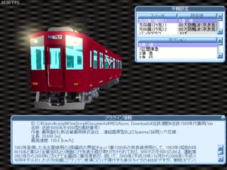 RailSim2k 2020-11-08 20-03-59.png