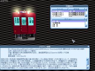 RailSim2k 2020-11-14 10-14-22.png