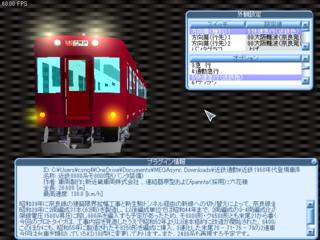 RailSim2k 2020-11-22 20-31-09.png