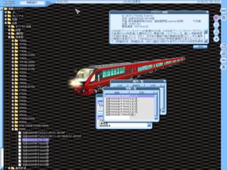 RailSim2k 2021-02-06 23-22-55.png