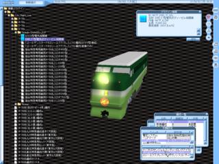 RailSim2k 2021-02-26 09-23-33.png