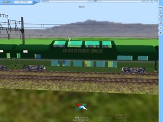 RailSim2k 2021-02-26 17-11-33.png