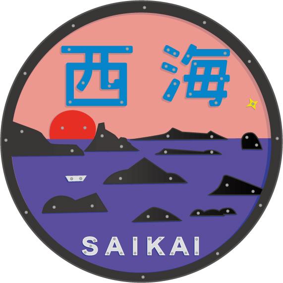 sak_i.jpg