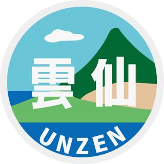 unz_i.jpg